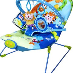 Baby Chair Rocker Yellow Covers For Weddings China Bb Cute Lovely Animals Beach Bouncer
