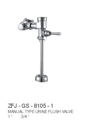 China Manual Type Urine Flush Valve 3/4 (ZFJ-GS-8105-1