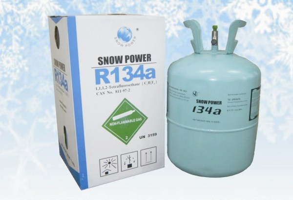 China Refrigerant Gas R134a 30lb 13.6kg Of 300g Tank Ect & - -in