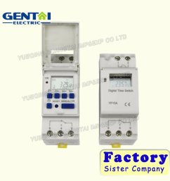 din rail time relay switch digital lcd power programmable timer dc 12 volt timer switch [ 1082 x 1082 Pixel ]