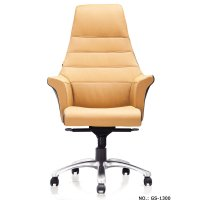 China Luxury Executive Office Chair - China Executive ...