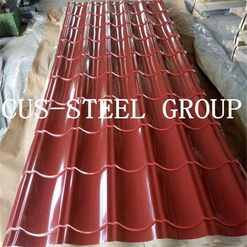 980 1045mm terracota red matte surface