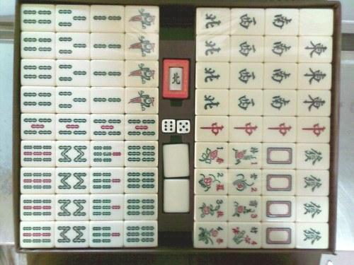 https://i0.wp.com/image.made-in-china.com/2f0j00leAarsdEfLkC/Plastic-Mahjong-Set-in-Leather-Box-MJ-3-.jpg