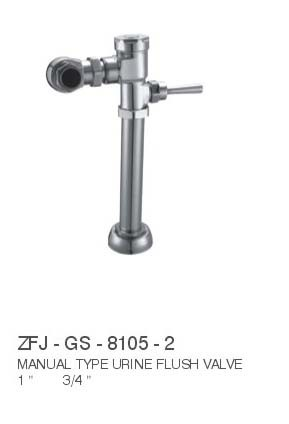China Manual Type Urine Flush Valve 1′ (ZFJ-GS-8105-2
