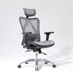 Ergonomic Chair Office Cover Hire Rockhampton China All Mesh Executive Furniture Chairs Computer Breathable Seating