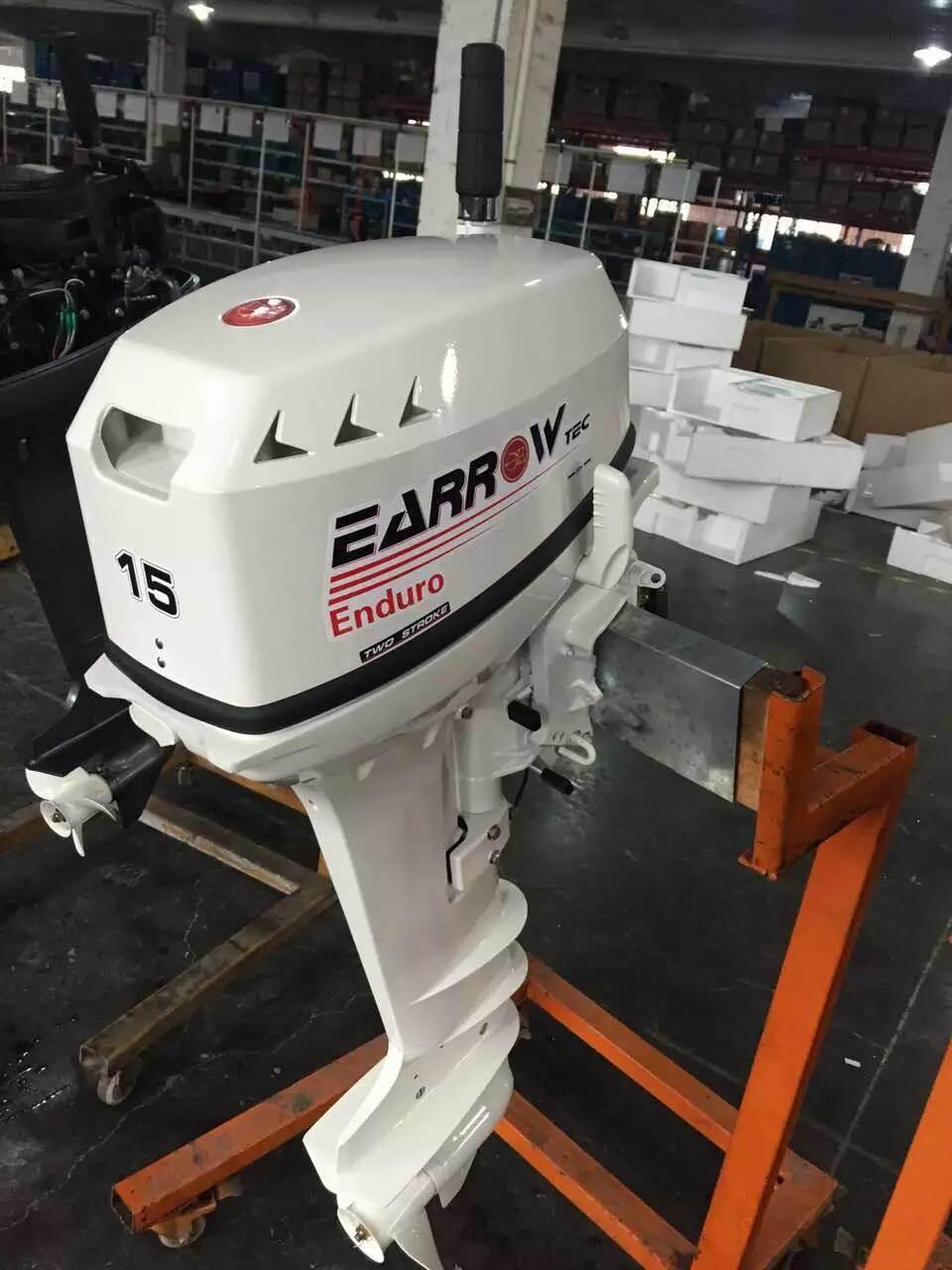 China Outboard Motor Used YAMAHA Outboards Prices  China Outboard Motor Outboard Engine 6hp