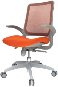 Office Chairs: Orange Office Chairs