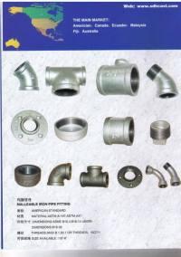 China British Standard Malleable Iron Pipe Fittings ...