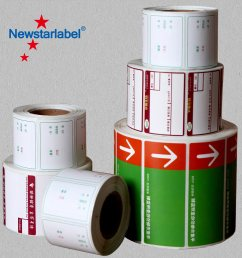 china printing price print labels for supermarkets china label sticker label [ 2024 x 2024 Pixel ]