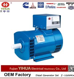 100 copper st stc ac single three phase power generator brush alternator 2 50kw  [ 2096 x 2108 Pixel ]