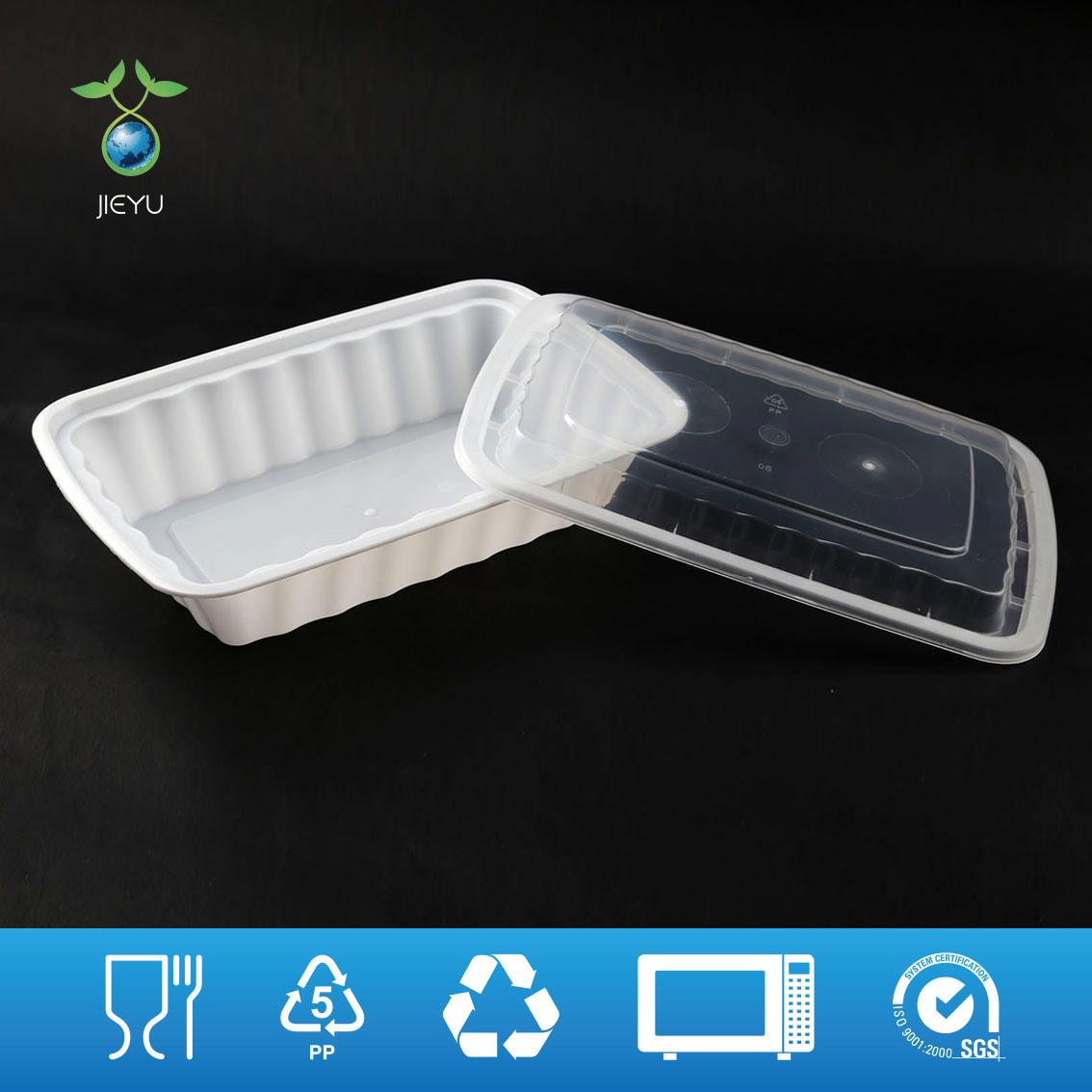 microwave takeaway packaging