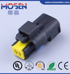 china fci black 2 pin pbt female electrical auto wiring harness cable plastic connector 211pc022s8049 dj7024b 1 5 21 china plastic connector  [ 1350 x 1350 Pixel ]