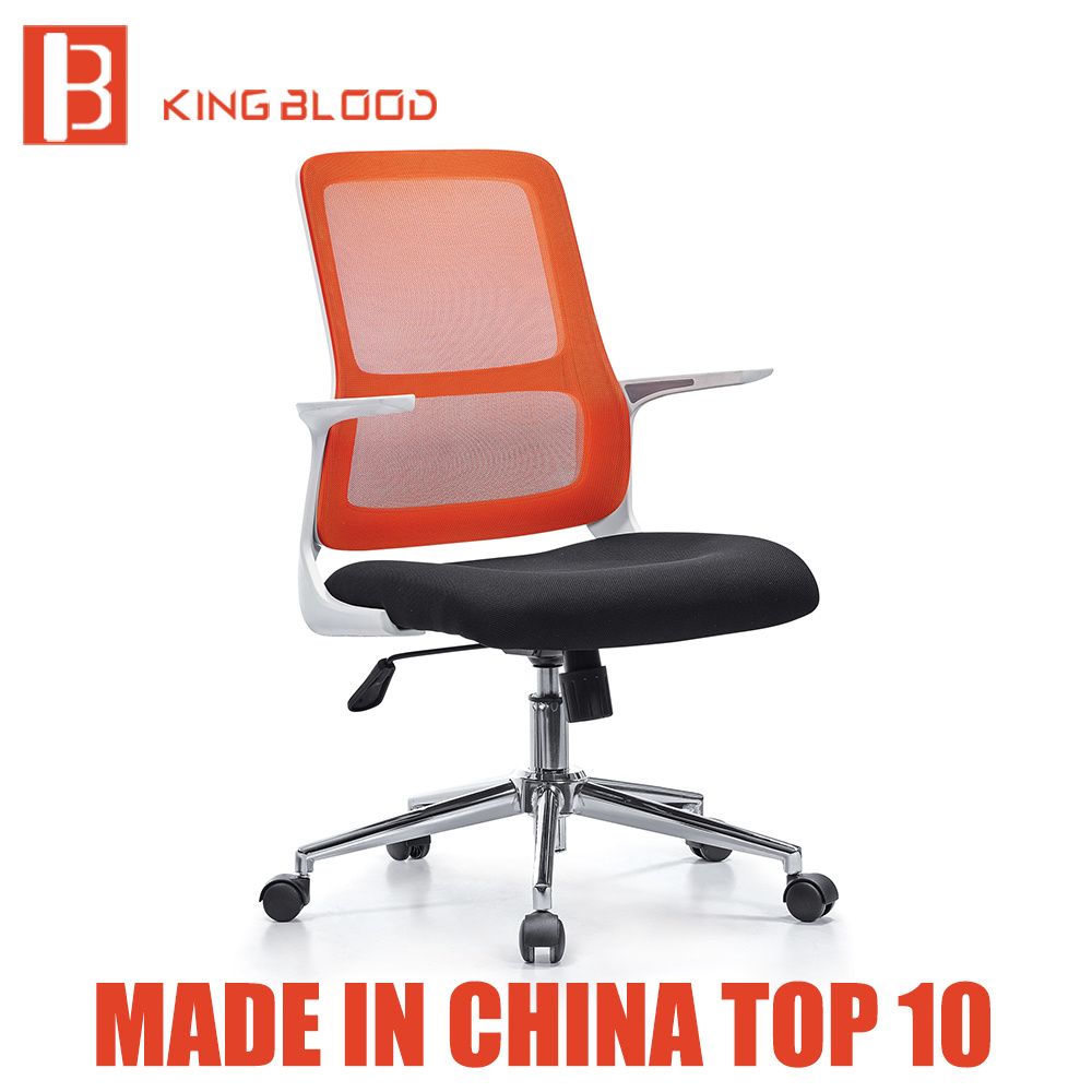 Massage Office Chair Hot Item Colourful Folding Massage Office Chair With Wheels Modern Office Furniture