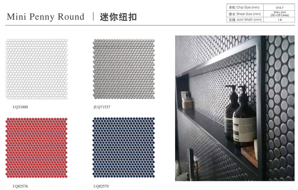 hot item wholesale foshan mini crystal glazed glossy white backsplash ceramic penny round shape mosaic tile