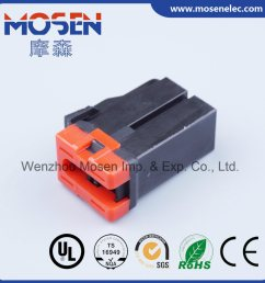yazaki 2 pins female electrical auto wiring harness cable plastic connector 7123 4123 30 7021 9 6 21 [ 1314 x 1314 Pixel ]