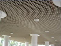 China Grid Ceiling Material Photos & Pictures - Made-in ...