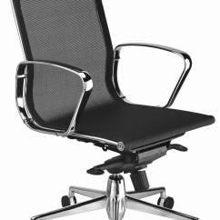 Swivel Chair Parts Leather And Chrome Chairs X Rocker Perfect With