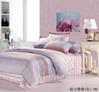 Twin Bedding Sets for Adults 2011 (HAR018A) - China Twin ...