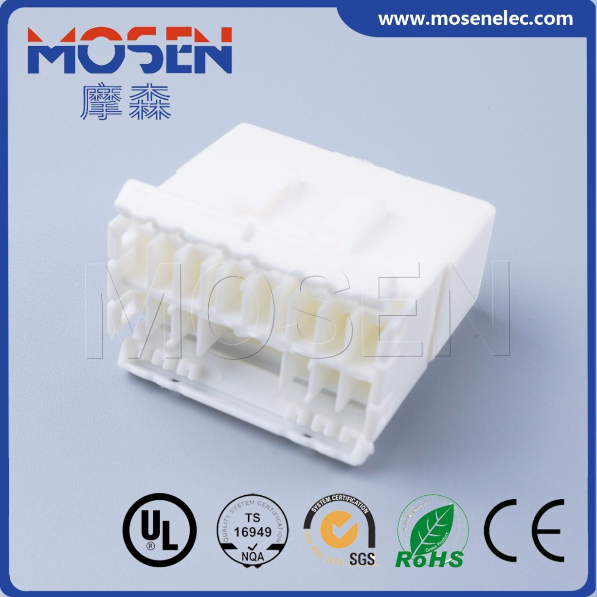 hight resolution of te 14pin automotive plastic nylon wire harness connector housing 174934 1 dj7141 1 7 11