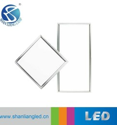 china high power 48w led panel light 1195 295mm square led lamp china led panel light square led panel light [ 1416 x 1416 Pixel ]