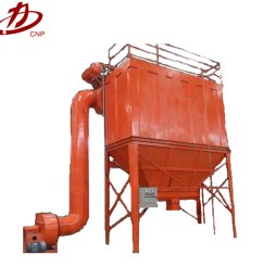 china cement plant furnace bag filter dust collection system china vacuum cleaner vacuum filter [ 1000 x 1000 Pixel ]