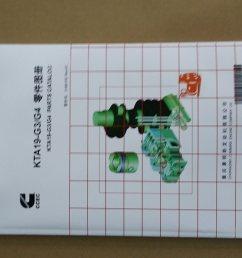 array china diesel engine spart part kta 19 g3 parts catalogue china rh cumwan en [ 2699 x 1519 Pixel ]