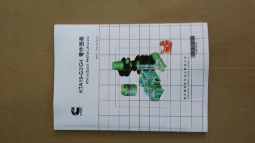 small resolution of  array china diesel engine spart part kta 19 g3 parts catalogue china rh cumwan en