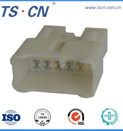 china toyota automotive plastic male wire harness housing terminal plug connector china connector auto connector [ 1000 x 1000 Pixel ]