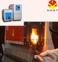 China Metal Partial Forging Furnace Induction Heating ...