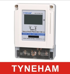 china ddsy 2l single phase two wire prepaid power meter china kwh meter energy meter [ 2066 x 2068 Pixel ]