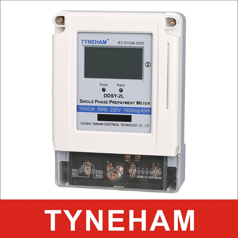 medium resolution of china ddsy 2l single phase two wire prepaid power meter china kwh meter energy meter