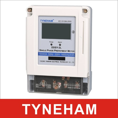 small resolution of china ddsy 2l single phase two wire prepaid power meter china kwh meter energy meter