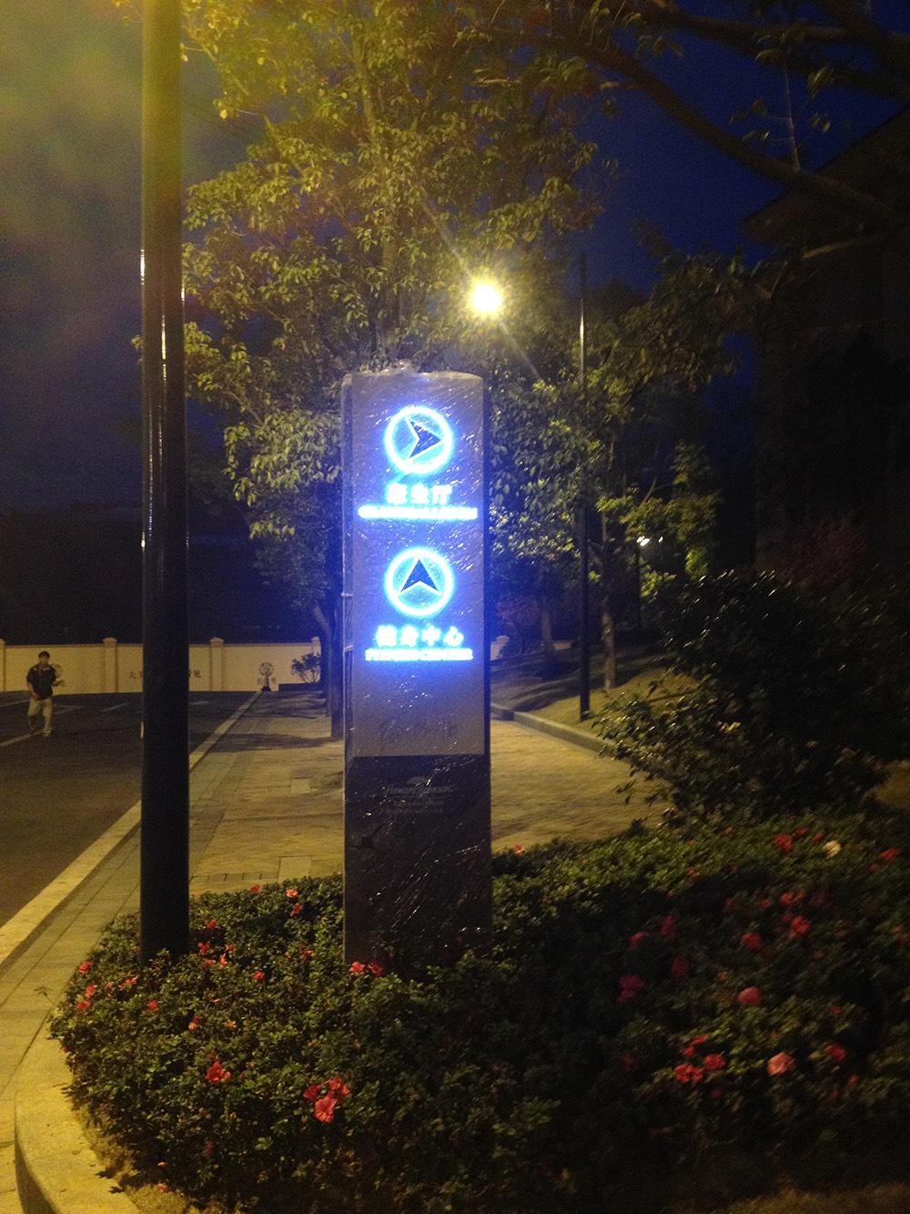 shenzhen yazhigao logo making co ltd