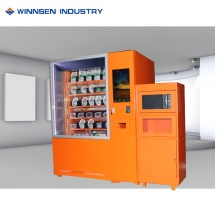 China Cold And Hot Quick Food Vending Machine With