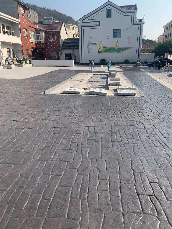 china professional colored concrete
