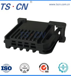 china plastic auto electrical female wire harness plug terminal pin connector china connector auto connector [ 1000 x 1000 Pixel ]