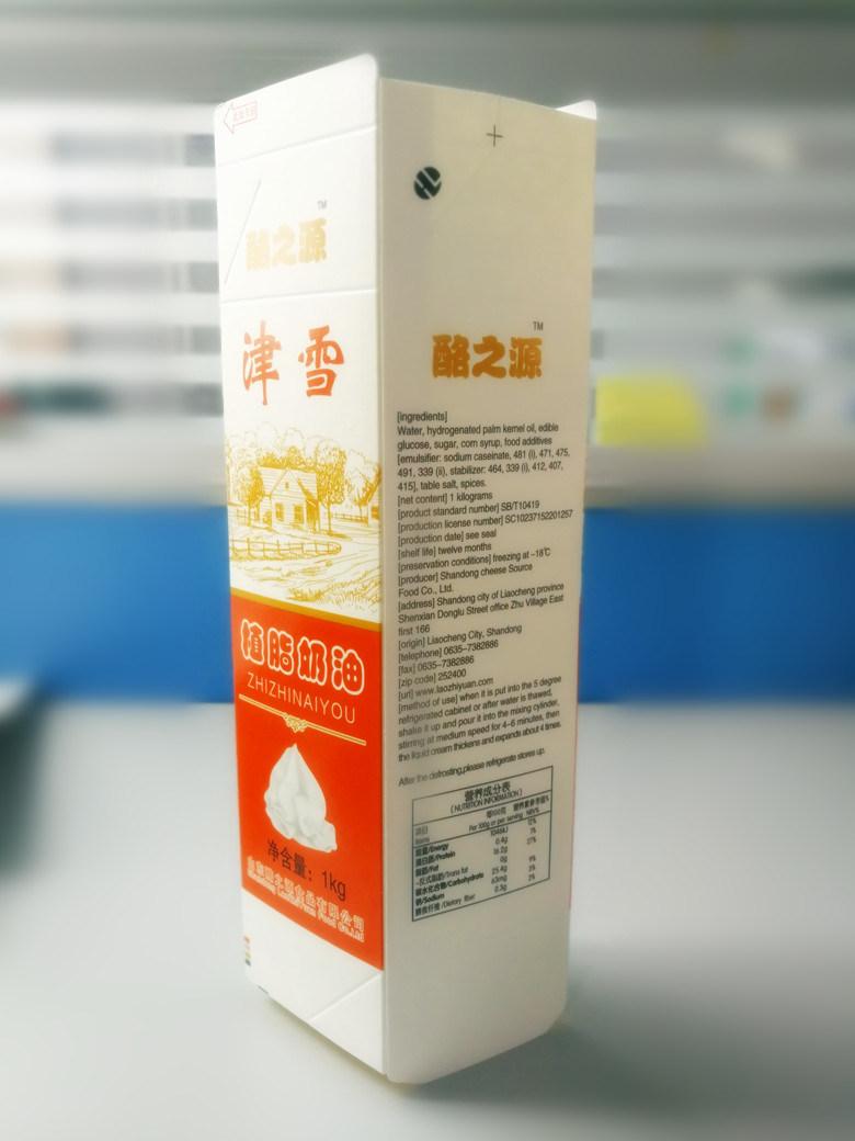 Gable Top : gable, China, Gable, Carton, Cartom,, Aseptic, Packaging