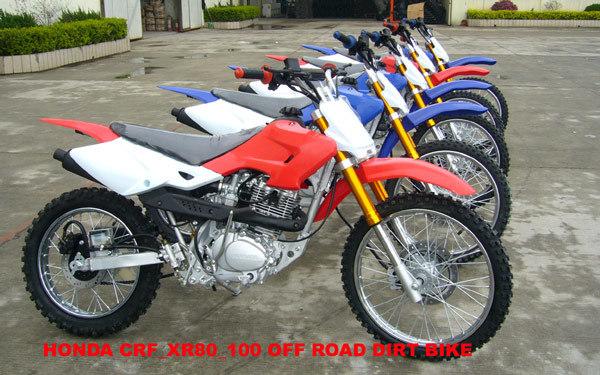Honda 200 Dirt Bike