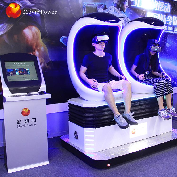 China 9d Vr Cinema Chair 9d Egg Shape Double Seats - China Vr Simulator. Virtual Reality Games
