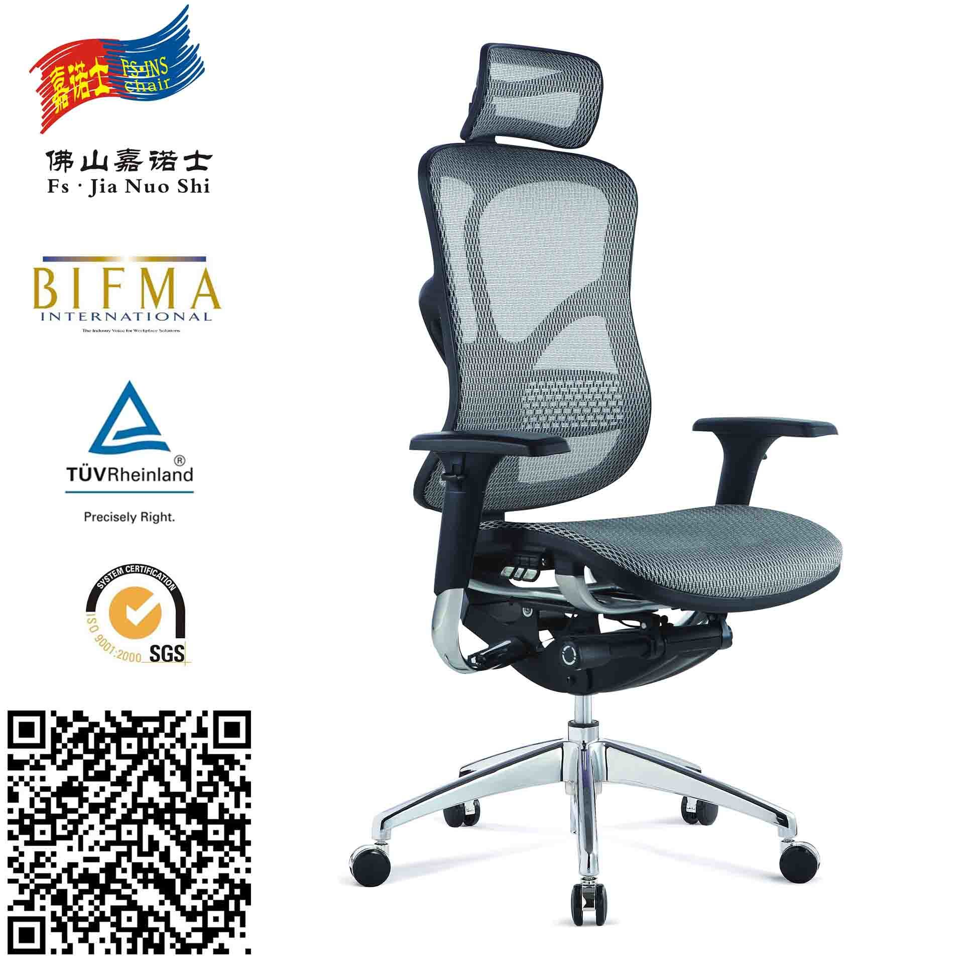 best gaming computer chairs adirondack chair cover china 5 years warranty home and office