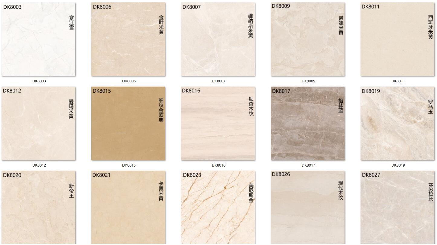 China Granite Porcelain Floor Tile/Flooring Tile in South