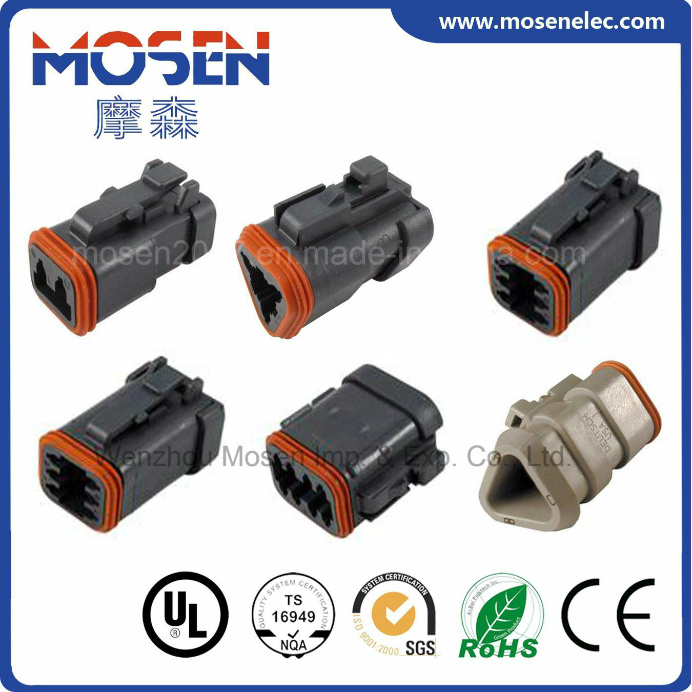 hight resolution of deutsch auto connector dt06 2s e005 dt06 3s e005 dt06 3s e008 dt06 4s e005 dt06 6s e005 dt06 8s e005cwhao7a wiring harness for car with approvals
