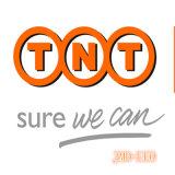 China TNT Express Form Hongkong/Shenzhen to Russian - China Tnt Express, Russian