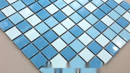 china modern decoration blue mosaic
