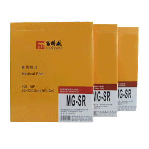 China Medical X-ray Film 18X 24cm Green Sensitive/Radiology X Ray Film - China Medical X-ray Film. FUJI X Ray Film