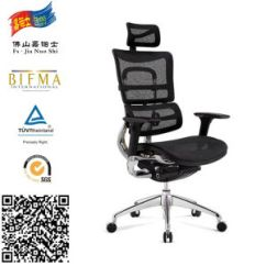 Ergonomic Chair Description Wedding Covers Navy Blue China Hot Selling Comfor Double Back Office Jns 802 Basic Info