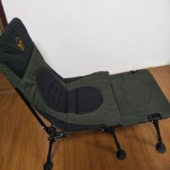 Fishing Chair With Adjustable Legs Collapsible Dining Table And Chairs China Carp Manufacturers Suppliers Made In Com