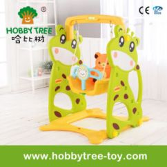 Swing Chair For 5 Year Old Rocking Arm Cushions China 2017 Deer Style Cheap Baby Toys With Ce Certification Basic Info