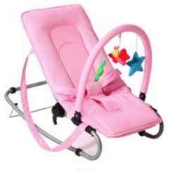 Baby Rocker Chair Posture Support Cushion China Bouncer Sitting