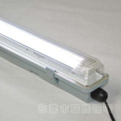 Fluorescent Light Holder 2003 Ford Taurus Wiring Diagram China Single Tube Led Waterproof Lamp Pc Cover Hanger Basic Info